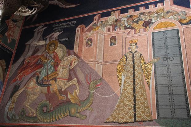 oplenac mosaic